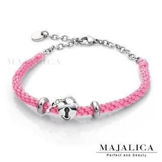 【Majalica】925純銀  甜心鎖  編織臘繩手鍊  名媛淑女款 單個價格 PH5004-1(粉色)