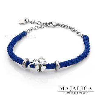 【Majalica】925純銀  甜心鎖  編織臘繩手鍊  名媛淑女款 單個價格 PH5004-2(藍色)