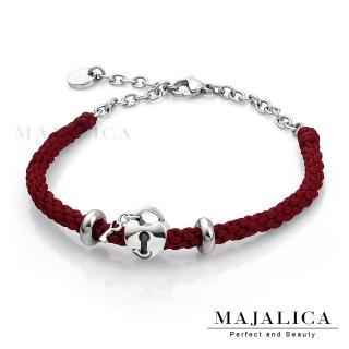 【Majalica】925純銀  甜心鎖  編織臘繩手鍊  名媛淑女款 單個價格 PH5004-3(紅色)