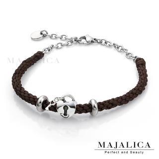 【Majalica】925純銀  甜心鎖  編織臘繩手鍊  名媛淑女款 單個價格 PH5004-4(咖啡色)
