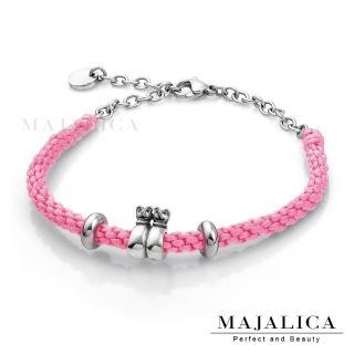 【Majalica】925純銀  貓咪  編織臘繩手鍊  名媛淑女款 單個價格 PH5003-1(粉色)
