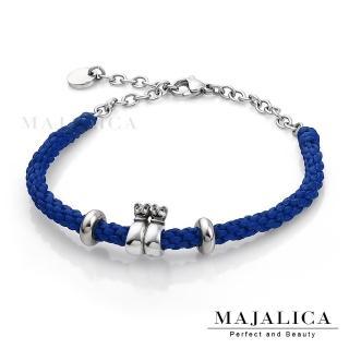 【Majalica】925純銀  貓咪  編織臘繩手鍊  名媛淑女款 單個價格 PH5003-2(藍色)