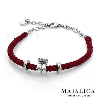 【Majalica】925純銀  貓咪  編織臘繩手鍊  名媛淑女款 單個價格 PH5003-3(紅色)