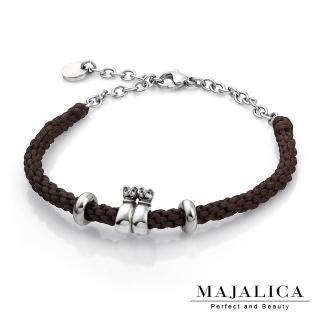 【Majalica】925純銀  貓咪  編織臘繩手鍊  名媛淑女款 單個價格 PH5003-4(咖啡色)