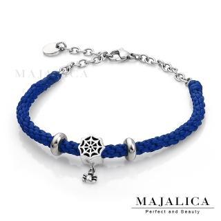 【Majalica】925純銀 情網 編織臘繩手鍊  名媛淑女款 單個價格 PH5001-2(藍色)