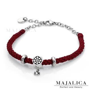 【Majalica】925純銀 情網 編織臘繩手鍊  名媛淑女款 單個價格 PH5001-3(紅色)
