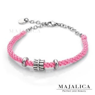 【Majalica】925純銀 魔法木樁  編織臘繩手鍊  名媛淑女款 單個價格 PH5002-1(粉色)