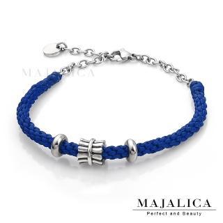 【Majalica】925純銀 魔法木樁  編織臘繩手鍊  名媛淑女款 單個價格 PH5002-2(藍色)