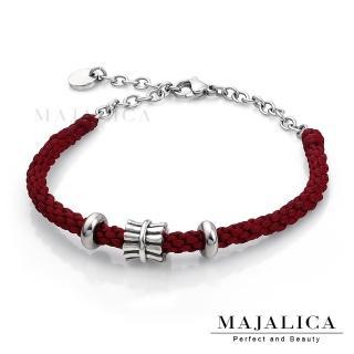 【Majalica】925純銀 魔法木樁  編織臘繩手鍊  名媛淑女款 單個價格 PH5002-3(紅色)