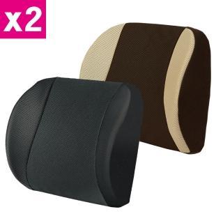 【源之氣】竹炭透氣加強記憶護腰靠墊/二入超值優惠價 RM-9449(兩色可選)