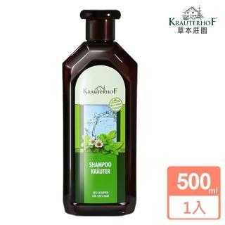 【德國 草本莊園】複方植萃精華洗髮精(500ml)