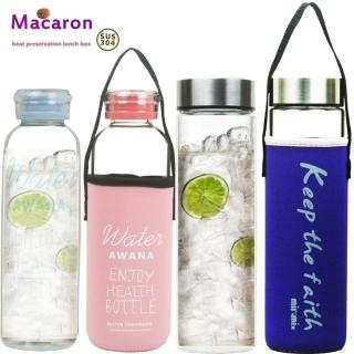 【可立夫】寬口x2+窄口x2 耐熱玻璃水瓶550ml附提把套(4入組隨機出貨)
