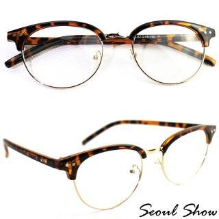 【Seoul Show】玩美沁甜 圓框平光眼鏡(6752豹紋金框)