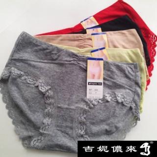 【吉妮儂來】6件組舒適低腰素面蕾絲三角棉褲(隨機取色)