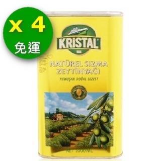 【即期出清 買到賺到 KRISTAL】純天然頂級第一道初榨冷壓橄欖油(4瓶一組金黃色錫瓶包裝)