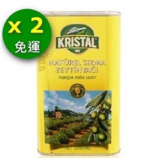 【即期出清 買到賺到 KRISTAL】純天然頂級第一道初榨冷壓橄欖油(2瓶一組金黃色錫瓶包裝)