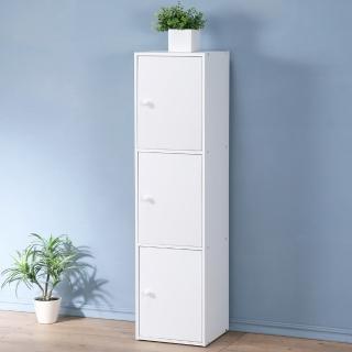 【Homelike】現代風三門置物櫃(三色)