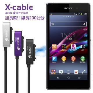 【WSKEN】Sony 適用 磁吸式 鋁合金充電線(加長款↗線長200公分)