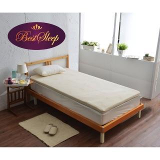 【BEST SLEEP 倍斯特手工名床】3尺5cm乳膠床 含布套、防塵套(天然乳膠系列 幼兒單人)