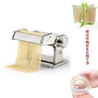 【PUSH!廚房用品】可作細寬麵餛飩水餃皮的全430不鏽鋼壓麵機麵條機(附贈晾麵架及包餃子器)