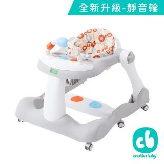 【美國Creative Baby】經典版-多功能音樂折疊式三合一學步車/助步車