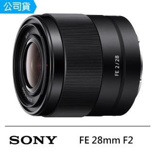 【SONY】FE 28mm F2 大光圈廣角定焦鏡--公司貨
