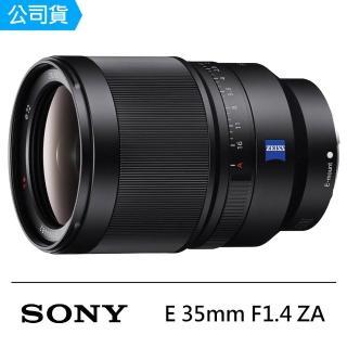 【SONY】卡爾蔡司 Distagon T* FE 35mm F1.4 ZA 大光圈標準廣角鏡頭(公司貨)