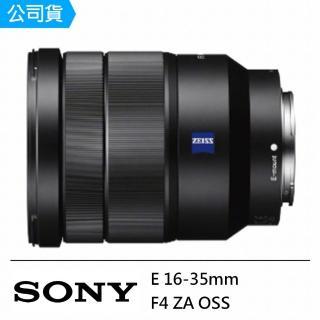 【SONY】卡爾蔡司 Vario-Tessar T* FE 16-35mm F4 ZA OSS(公司貨)