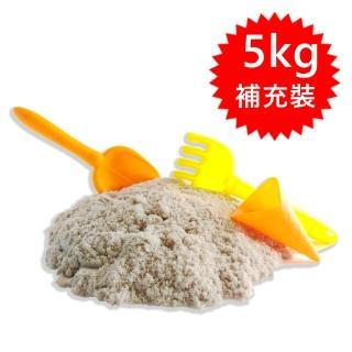【TUMBLING SAND 翻滾動力沙】5kg補充裝(感覺統合親子玩具)