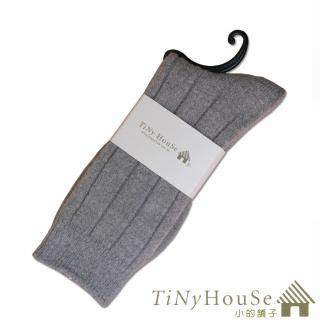 【TiNyHouSe小的舖子】保暖羊毛襪 超值2雙組入(淺灰色M/L號 T-10)