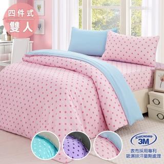 【三浦太郎】3M吸濕排汗專利心漾點點雙人四件式床包被套組/三色任選(出清價售完不補)