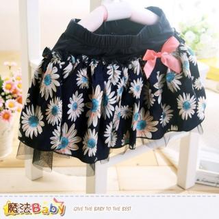 【魔法Baby】女童夏季蕾絲短裙(k40135)