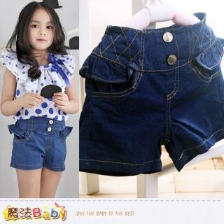 【魔法Baby】女童牛仔褲(k40180)