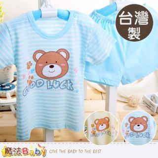 【魔法Baby】台灣製兒童夏季短袖居家套裝(k40159)