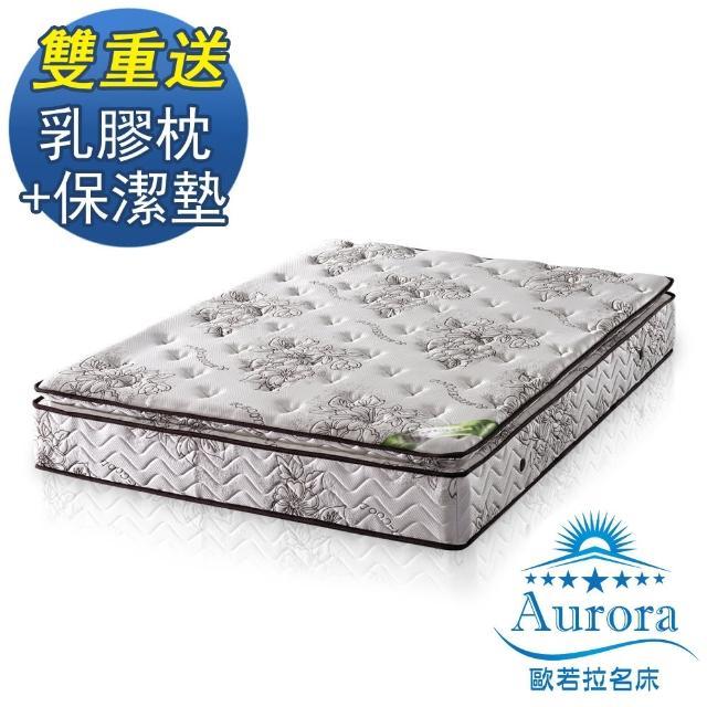 【歐若拉名床】正三線乳膠涼爽舒柔布硬式獨立筒床墊-雙人5尺
