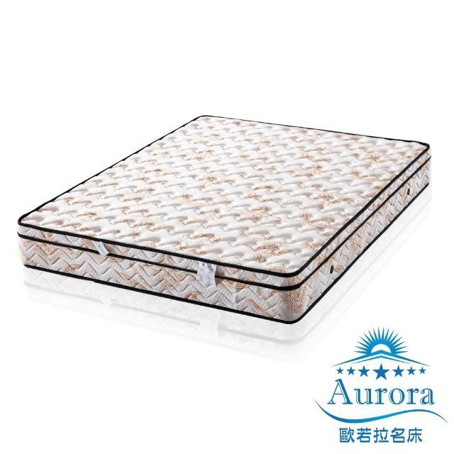 【送舒柔壓縮枕x2】歐若拉名床 三線主打天絲棉布料獨立筒床墊-雙人特大6x7尺