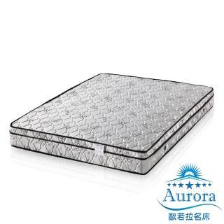 【限時送-枕+墊】歐若拉名床 18mm釋壓棉三線強打高級緹花布獨立筒床墊-單人加大3.5尺