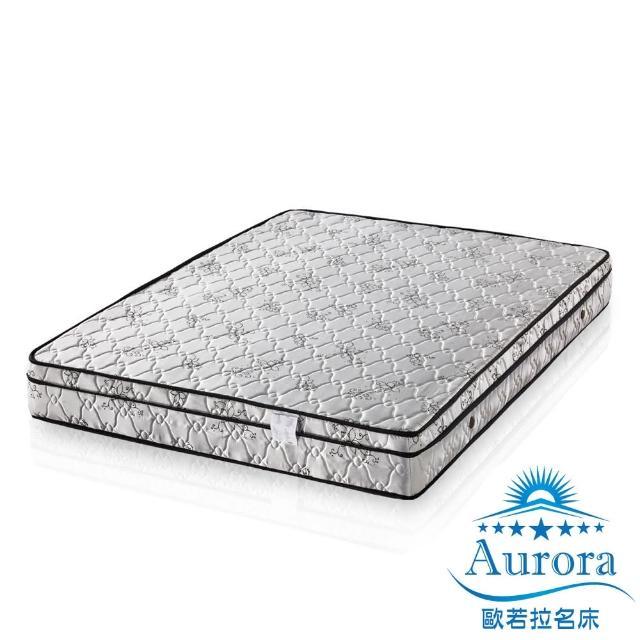 【送透氣舒柔枕x2】歐若拉名床 18mm釋壓棉三線強打高級緹花布獨立筒床墊-雙人加大6尺