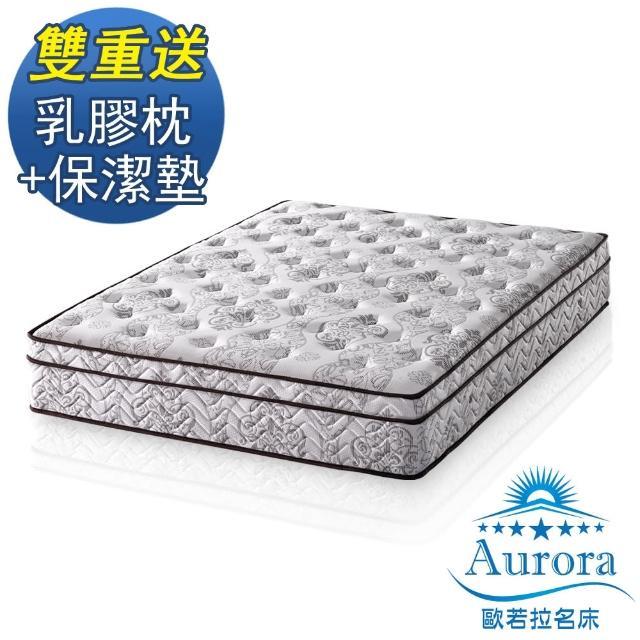 【限時送-枕+墊】歐若拉名床 護邊強化三線25cm高筒特殊QT舒柔布獨立筒床墊-雙人5尺
