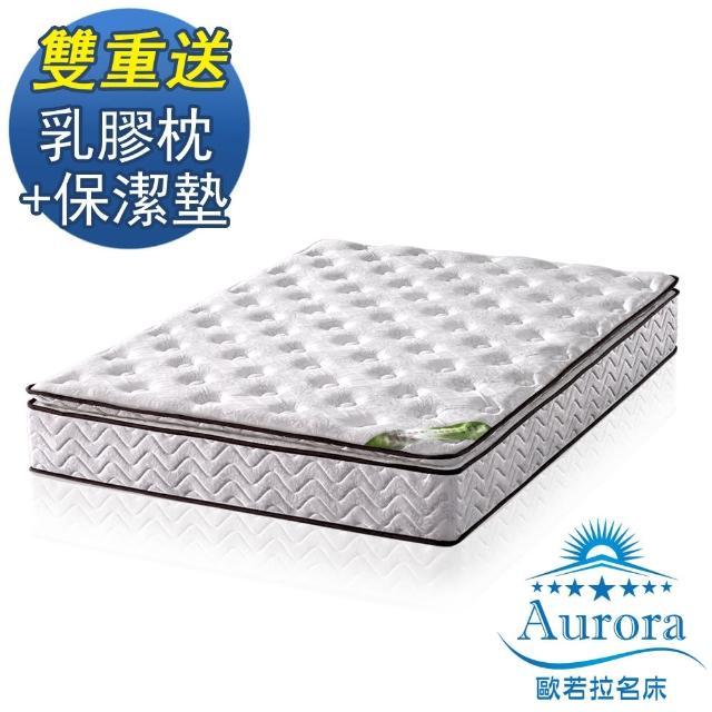 【限時送-枕+墊】歐若拉名床 正三線乳膠特殊QT舒柔布封邊獨立筒床墊-單人加大3.5尺