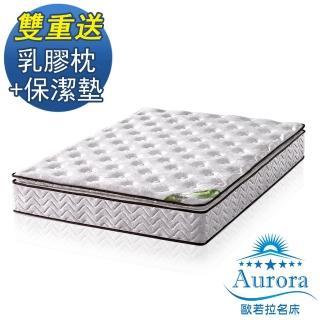 【限時送-枕+墊】歐若拉名床 正三線乳膠特殊QT舒柔布封邊獨立筒床墊-雙人5尺