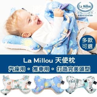 【La Millou】天使枕-經典豆豆(31款)