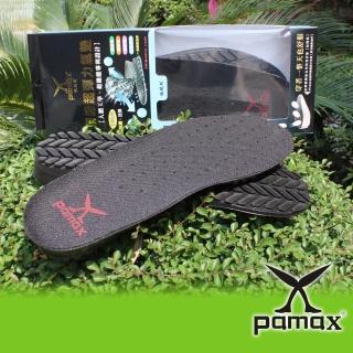 【PAMAX 帕瑪斯】★頂級超彈力氣墊鞋墊、★全雙抗菌、氣體循環不悶熱(AIR002 /男女)