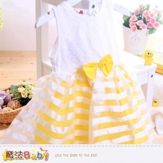 【魔法Baby】洋裝 蕾絲無袖洋裝(k40401)