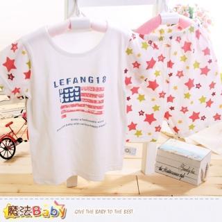 【魔法Baby】專櫃款純棉輕薄兒童夏季套裝(k40425)