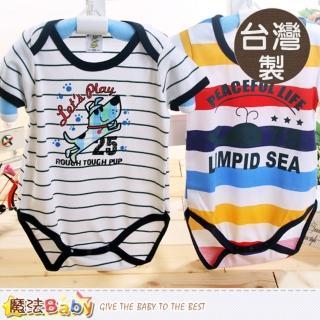 【魔法Baby】台灣製寶寶短袖連身衣-2件一組(k40470)