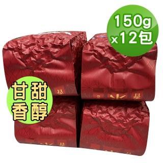 【TEAMTE】杉林溪熟香烏龍茶(150g/真空包裝)