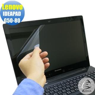 【EZstick】Lenovo G50-80 專用 靜電式筆電LCD液晶螢幕貼(可選鏡面或霧面)