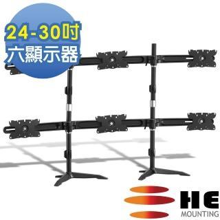 【HE】桌上型多動向六螢幕架-適用24-30吋(H636TSE)