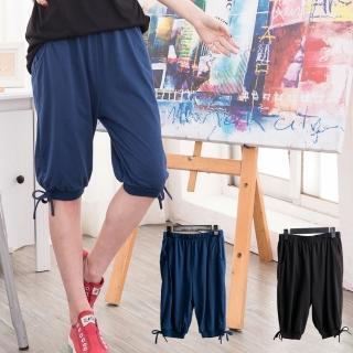 【衣心衣意中大尺碼】韓風素面口袋縮口五分休閒褲(黑色-藍色FF3B8010)